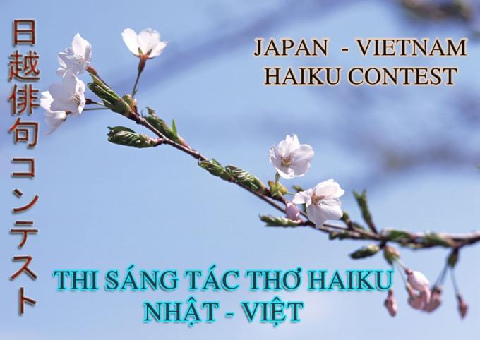 20110704haiku_logo.jpg